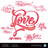 I LOVE YOU. Set of I LOVE YOU calligraphic headlines with hearts. Vector illustration. — Stock Vector