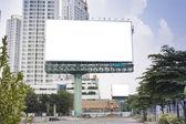 Blank billboard  in the city. — Stock Photo