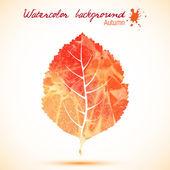 Watercolor bright leaf — Cтоковый вектор