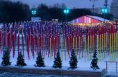 Multicolored decoration in Moscow central park — Foto Stock