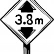 Постер, плакат: Height restriction traffic sign