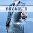 Businessman making decision on buy now!! — Stock Photo #55346417