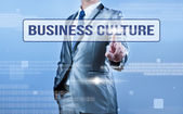 Businessman making decision on business culture — Stock Photo
