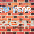 The Brick Wall And Found Caption 2015 Inside The Wall  — Stock Photo #63683991