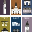 Famous cities. — Stock Vector #57537701