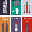 Set of Famous cities — Stock Vector #62419535