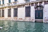 Venice, Italy — Fotografia Stock