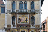 Facade of the Palazzo Salviati on the Grand Canal in Venice — Stock Photo