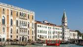 Monaco Hotel on the Grand Canal in Venice — Stock Photo