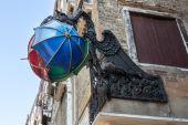 The Maforio Dragon in Venice — Stock Photo