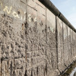 Part of the old Soviet wall dividing Berlin — Stock Photo #59512445