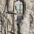 Part of the old Soviet wall dividing Berlin — Stock Photo #59513113
