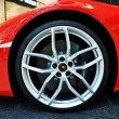 Постер, плакат: Wheel of lamborghini