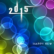 2015 new year background, invitation, flying bubbles — Stock Photo #57161525