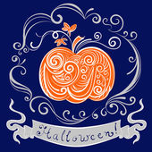 Lace pumpkin for hallowmas — Stock Vector