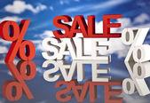 Prodej, propagace, — Stock fotografie