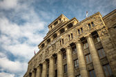 Main Post Office in Belgrade , Serbia — Stock Photo