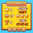 ������, ������: Game yellow level complete icons buttons