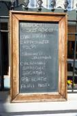 Food blackboard of an Italian Restaurant — Stock Photo