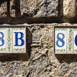 Street numbers of an italian village — Stock Photo #53440901
