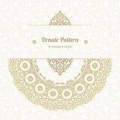 Lace pattern in Eastern style — Vetor de Stock