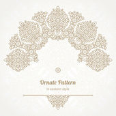 Vector lace pattern in Eastern style. — Stockvector