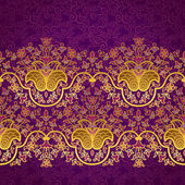 Vector floral border in Eastern style. — Stockvector