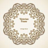 Filigree vector frame in Victorian style. — Stockvektor