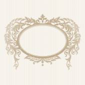 Ornate frame in Victorian style. — Stock Vector