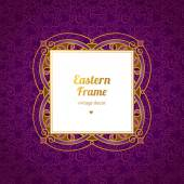Frame in Eastern style — Stock Vector