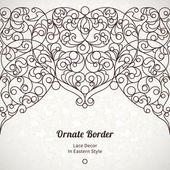 Ornate seamless border in Eastern style. — Stock Vector