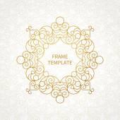 Decorative line art frame for design — Stock Vector