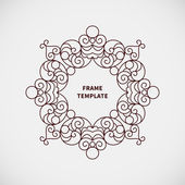 Decorative line art frame for design template. — Stock Vector