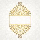 Filigree vector line art frame in Eastern style. — ストックベクタ