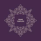 Decorative monogram for design template. — Stock Vector