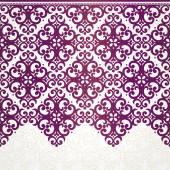 Vector ornate seamless border in Eastern style. — Stock Vector