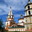 Cathedral of the Epiphany Irkutsk — Stock Photo #70503165