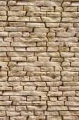 Slabs imitation stone on wall closeup  — Foto de Stock