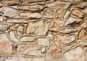 Staré kamenné zdi closeup — Stock fotografie