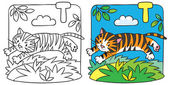 Little tiger coloring book. Alphabet T — Stock Vector