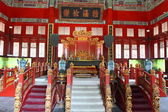 Emperor's throne at Guojijian Imperial College in Beijing, China — Stock Photo