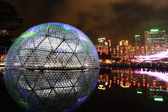 Victoria Park dome during mid autumn festival, Hong Kong — Stock Photo