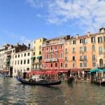 Grand canal of Venice, Italy — Stock Photo #53218837