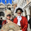 Masked perfomers at Venice carnival — Stock Photo #53219025