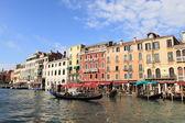 Grand canal of Venice, Italy — Stock Photo