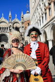 Masked perfomers at Venice carnival — Stock Photo