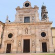 Historic religious centre of Parma — Stock Photo #66920721