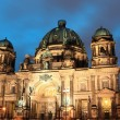 Berlin cathedral at night — Stock Photo #66920777