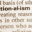 Dictionary definition of word rationalism  — Stock Photo #68850781