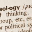 Dictionary definition of word ideology  — Stock Photo #69510799